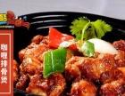 巴比酷|肉蟹煲加盟|舌尖 蟹 逅美味