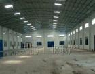 容桂华口3800方首层全新星棚厂房可过环保