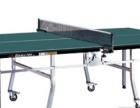 惠州长专门销售蓝球架、乒乓球台、桌球台、健身器材