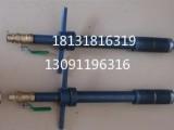 灌浆设备配件 注浆塞 高压阀门 压力表 流量计 传感器