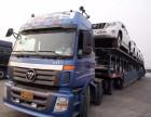 新疆至全国各大城市专业轿车托运,只运车,不托货