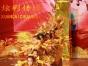 策划演出,福州庆典/年会/晚会/开业/婚礼/晚宴演