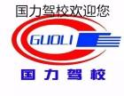 南昌县学车考驾照 首先选择好教练 有考场通过率更高