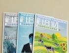 3本培训杂志九成新