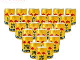 南浦食品 红牛 维生素 功能性 饮料 原味罐装 1箱 正宗 补充