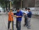 广西南宁学测量/测量员培训/全站仪/GPS-RTK培训
