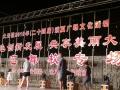 广饶大王煜烨舞蹈学校拉丁舞、爵士舞、中国舞、街舞招生中