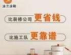 广州木地板刷漆翻新涂艺提供木器漆施工
