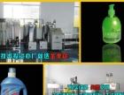 防冻液玻璃水生产设备配套技术设备一机多用车用尿素