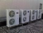 青岛二手空调回收 中央空调回收柜式挂式风管旧空调回收