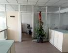 C新房源凯伦国际271平 适合商务办公 随时看房