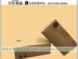 北京定做广告盒抽纸 厂家广告纸抽 北京产品供应加工