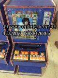 蚌埠亲子乐园水果机森林王国2代投币游戏机飞禽走兽机