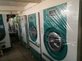 买二手干洗机-就找山西响当当