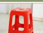 本人有凳子出售,九成新全部红色,一共六个。几个都卖。