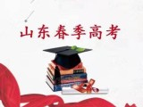 鄭州醫學類擴招考試報名中