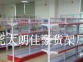 便利店超市货架,收银台,烟酒柜,木柜,玻璃柜展示柜批发