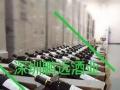 鹏远酒业原瓶原装进口西班牙皇家穆苏DO级干红葡萄酒
