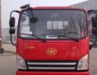 台州4米2货车带人出租