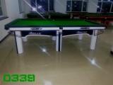 重慶臺球桌廠家生產銷售基地重慶臺球桌價格