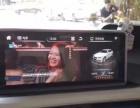 莆田汽车改装宝马3系更换大屏导航