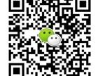 SIS镜面遮阳防晒帽厂家网站招代理