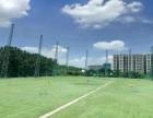松江 高尔夫教学 天萌高尔夫场地