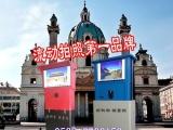 海阳全球拍设备特价促销中招商加盟好项目