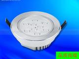 LED大功率天花灯配件可调角度天花射灯套