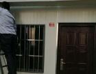 先创组合式住人集装箱,出售/租赁