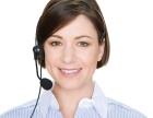 海口格力空调维修)售后电话预约上门的技巧