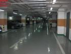 广州萝岗金刚砂固化地坪,金刚砂起灰处理,广东硬化地坪公司