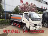 东莞5吨油罐车价格