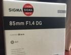 适马镜头85F1.4光圈特价一只