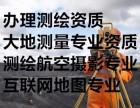 北京海淀建筑劳务分包可以接什么业务 审核标准时是什么