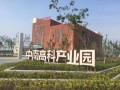 非中介,独栋标准厂房出售,绍兴高新区104国道附近可按揭