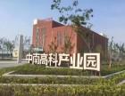 绍兴越城袍江附近独栋3280方厂房出售,证件齐全全新建造