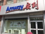 长沙芙蓉韭菜园安利专卖业务咨询,服务让您省心放心