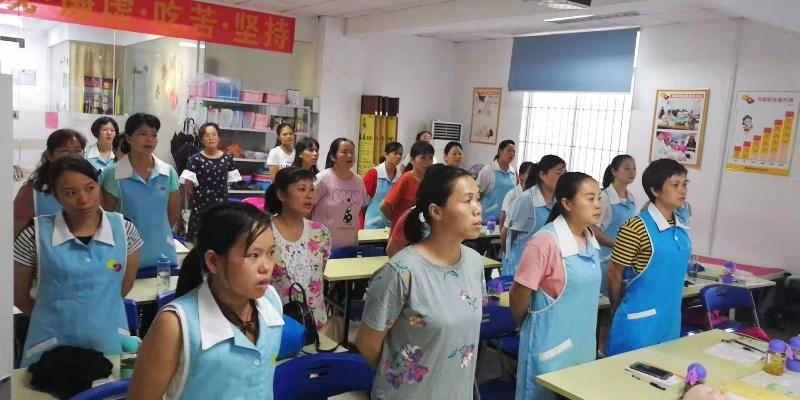 深圳市家政培训班 名流家政培训基地