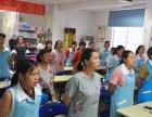 深圳市家政培训学校 名流家政培训基地