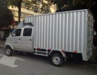 沙井租车拉货,双排小厢货快速货运