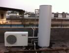 莆田热水器维修 专业维修热水器移机安装等 空气能 太阳能维修