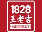 作为1828王老吉加盟店的店长应具有的能力