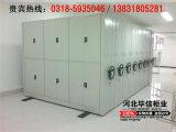 衡水周边地区哪里有质量可靠的手动密集架供应北京档案密集柜