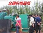 桂林发电机租赁公司哪里有