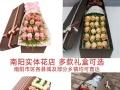 母亲节南阳宛城区卧龙区各县城鲜花康乃馨鲜花