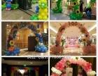 专业承接婚礼婚房布置宝宝生日会气球布置主持摄像小丑