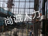 出国劳务急招司机/厨师/建筑工/普工/包吃住