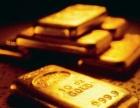 扬州诚信回收黄金、钻石、铂金,奢侈品包包、手表