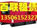 出租静音发电机 租赁发电机 求租发电机 出租发电机 租发电机